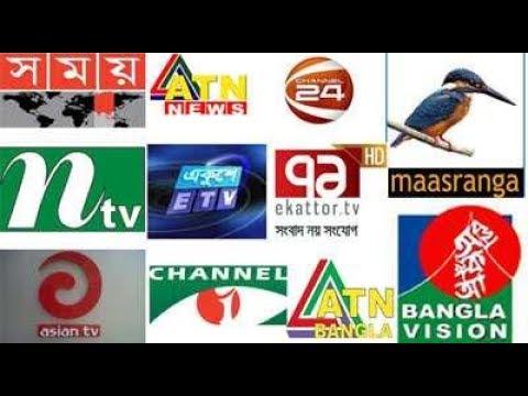 Free bangla tv apps/ বিনামূল্যে বাংলা টিভি চ্যানেল দেখুন