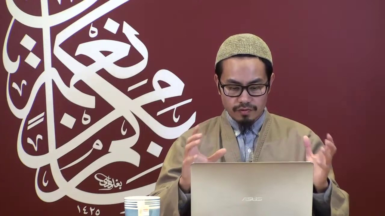 Akhlaq Al Adudiya | Lesson #6 | Shaykh Abdul Hadi