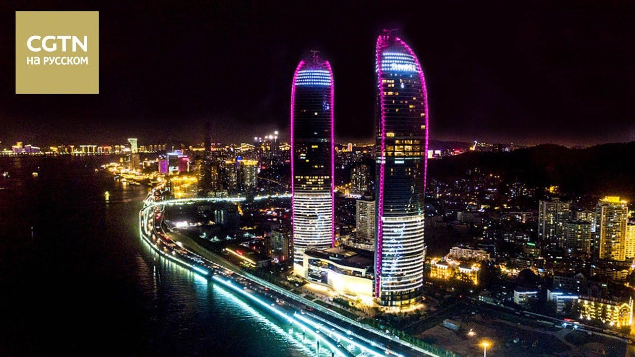Потрясающие аэроснимки ночного города Сямэнь[Age0+]