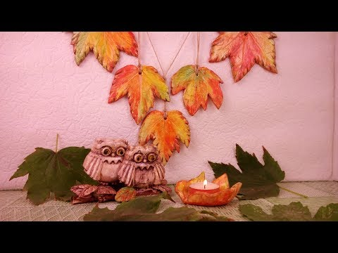 Осенние листья в декоре /Making autumn leaves. ХоббиМаркет