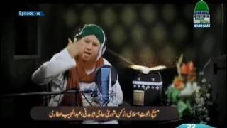 Aik Qissa Hai Quran Se~Imandaar Nujawaan Ka Ep~45 By Abdul Habib Attari 22 06 17