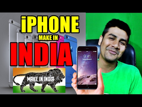 Small Tech News 7: Make in India Iphone / Paytm Capital/BSNL 8 GB IN 291/ Skype Update