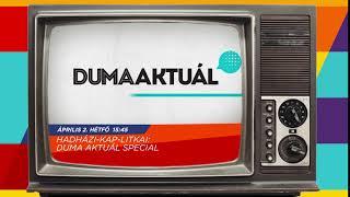Duma Aktuál Speciál | CC-felvételek 2018 | Dumaszínház