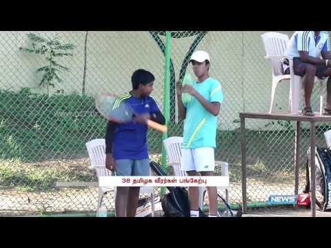 National Ranking Tennis tournament begins in Chennai   Sports   News7 Tamil