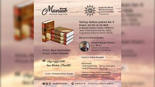 Video Kajian Kitab Ihya Ulumuddin | Adab Tilawah Al Quran | Ustadz Royan Utsani, Lc, M. H. I download MP3, 3GP, MP4, WEBM, AVI, FLV Agustus 2018