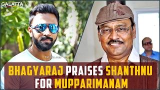 Bhagyaraj Praises Shanthnu For Mupparimanam