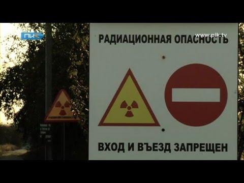Оккупация - Беларусь - Смертельный подарок