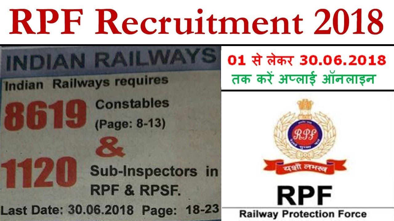 Notification pdf railway recruitment indian