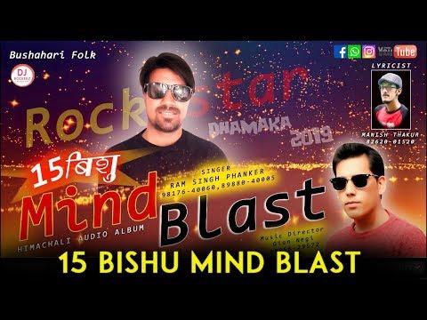 15 Bishu Mind Blast | Bushahri Folk Song 2019 | Ram Singh Phanker | Dhamaka 2019