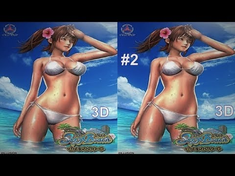 Sexy Beach Premium Resort 3D VR TV video Side by Side SBS 2