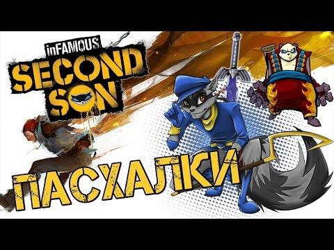 Первый эксклюзив PS3 [Sly Cooper Прыжок во времени #1]