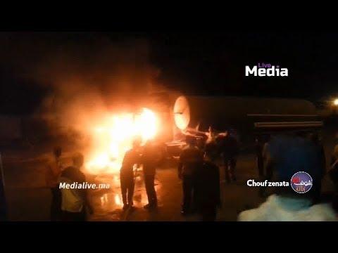 ياربي السلامة حي بنواحي المحمدية ينجو من فاجعة بعد اندلاع حريق بشاحنة  لنقل الوقود