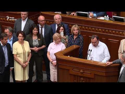Комитет хочет лишить Геращенко права участия в 5 заседаниях Рады