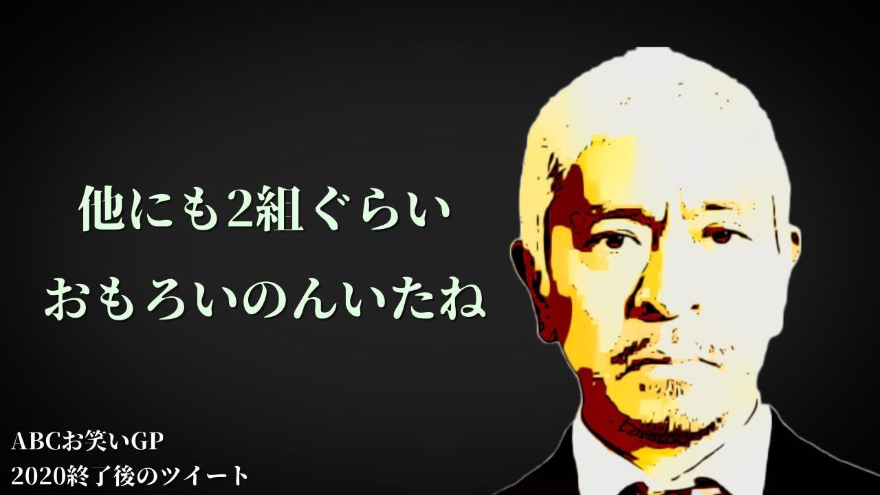 【謎多き】ダウンタウン松本人志さんの「意味深発言」まとめ5選