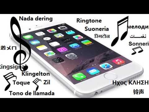 Airtel Original Ringtone