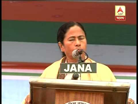 Mamata Banerjee speaks in support of Anubrata Mondal,the main accused of parui case.