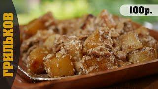 Жареная картошка с лисичками в казане