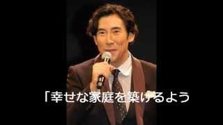 俳優の高嶋政伸(48)が再婚したことが17日、わかった。所属事務所が書...