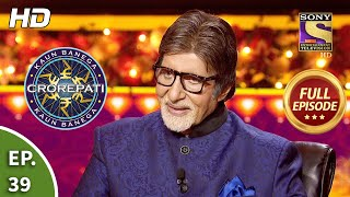 Kaun Banega Crorepati Season 12 - Ep 39 - Full Episode - 19th November, 2020