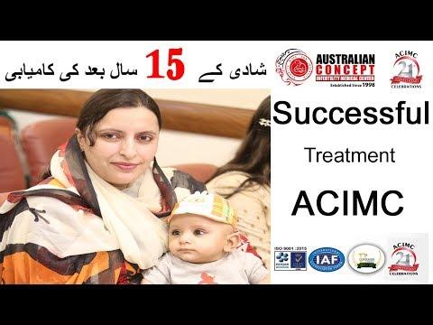 successful-infertility-treatment-|-15-years-of-infertility-|-acimc