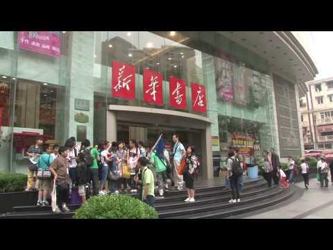 Shanghai downtown.mov