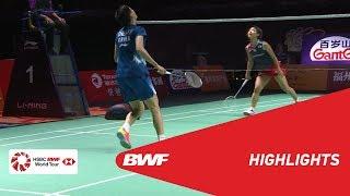 FUZHOU CHINA OPEN 2018 | Badminton WS - F - Highlights | BWF 2018