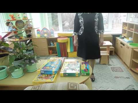 Видео предметной среды ДОУ 156 г Чебоксары