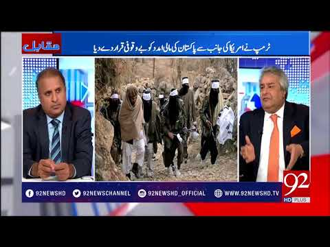 Muqabil - 01 January 2018- 92NewsHDPlus