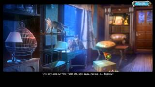 Жестокие истории. Кошачий взгляд. КИ (Gameplay) HD