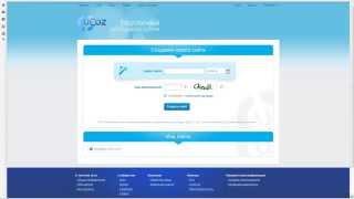 Как создать свой сайт в интернете - бесплатно или за деньги? 4 популярных способа