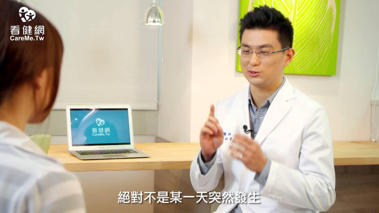 兒童過敏01 過敏是遺傳還是環境因素 by 馬偕 黃瑽寧 - YouTube