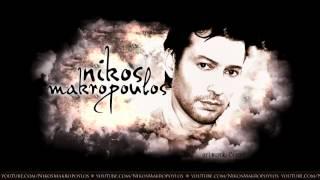 Νίκος Μακρόπουλος Live 2005 - Δε θα με ξεχάσεις