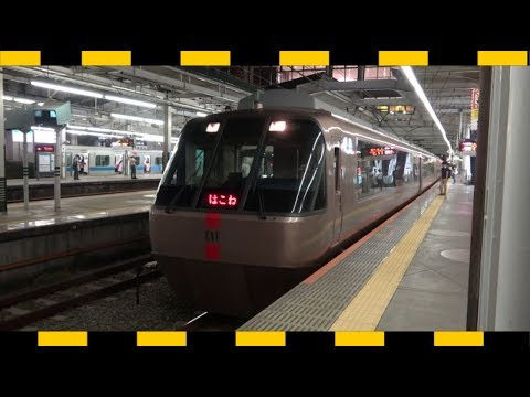 夜の新百合ヶ丘駅 到着・発車