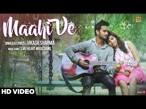 Maahi Ve  | Vikash Sharma | New Love Song | DesiBox Music