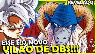 VEJA O VILÃO DO NOVO ARCO DE DRAGON BALL SUPER