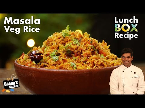 Masala Veg Rice | Instant Lunch Box Recipe | Vegetable Rice | CDK 467 | Chef Deena's Kitchen