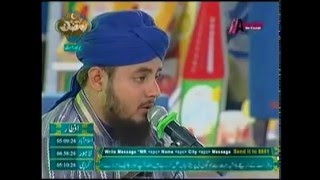 Best Qirat In The World-Qari Faisal Chishti
