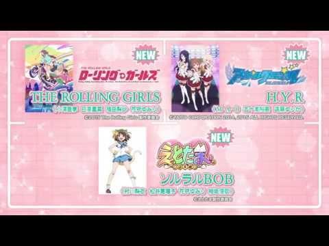 Ps Live! 02 ~LOVE&Ps~ TVSPOT 02