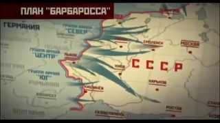 Гитлер,  после победы над СССР.  Планы.