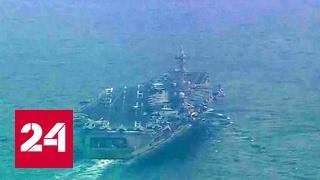 Американский авианосец  Карл Винсон  покидает азиатские моря