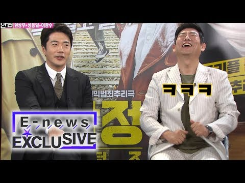 Kwan Sang Woo & Sung Dong Il Are the Master of Ad-libs! [E-news Exclusive Ep 70]