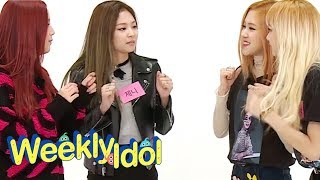 Download Jennie I Looks Sexy And Confident Yet I M Very Shy Weekly