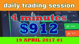 Binary Option Strategy 2017 IQ Option for Beginners $912 in 4 Minutes