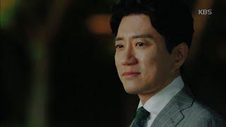 [MV] 장우람 - 지금 너에게 (우리가 만난 기적 OST) The Miracle We Met OST Part 4