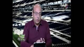 خالد طلعت:الزمالك يسعى لتكرار سيناريو مولودية الجزائري عام 1976..فيديو