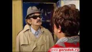 Видео прикол  Частный детектив   Городок