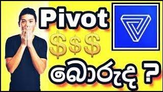 Pivot sinhala 2018 10$ FAST (sinhala)