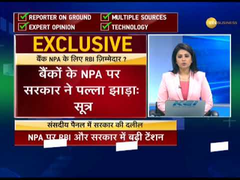 News Live: NPA levels of banks set to bloat; RBI held responsible: Finance Ministry