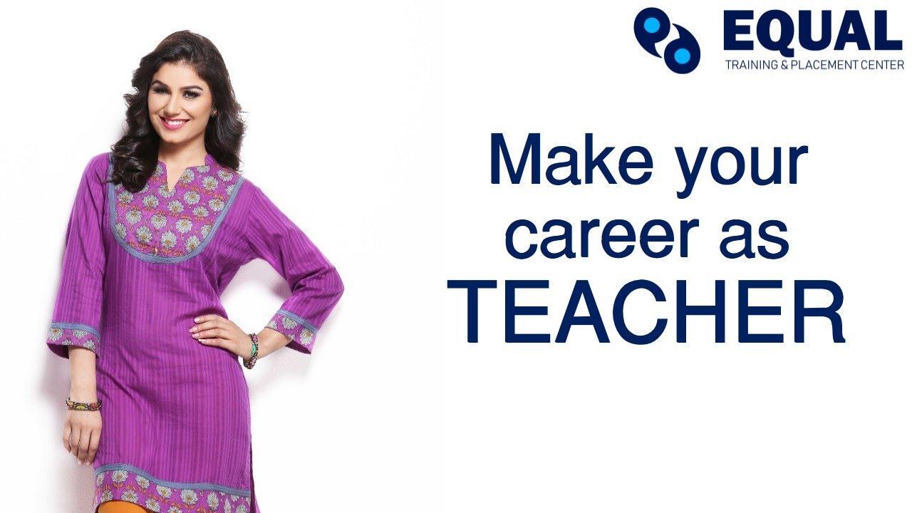 ટીચર તરીકે કારકિર્દી બનાવો. MAKE YOUR CAREER as TEACHER