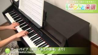 使用した楽譜はコチラ http://www.print-gakufu.com/score/detail/26756...